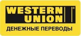Как сделать перевод Western union?