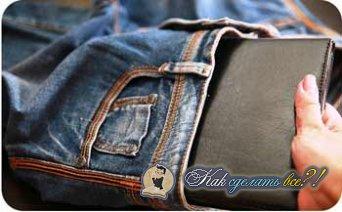 Рваные джинсы своими руками пошаговая инструкция