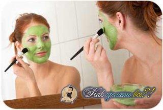Как сделать маску для лица?