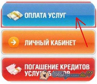 Как сделать перевод вебмани?