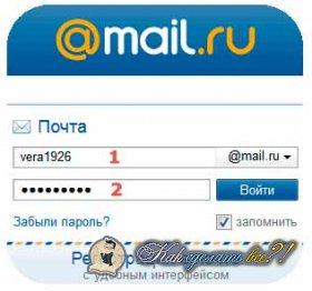 Как создать почту на Mail.ru?