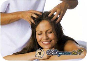 Как сделать волосы густыми?