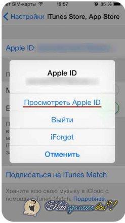 Как сделать аппстор на айфоне на русском