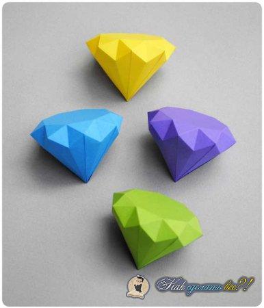Как сделать алмаз из бумаги?