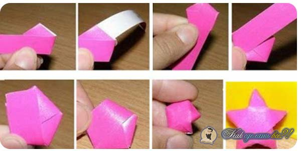 Как сделать звёздочки из бумаги видео - Как сделать 3D ЗВЕЗДОЧКУ из бумаги (оригами) своими руками