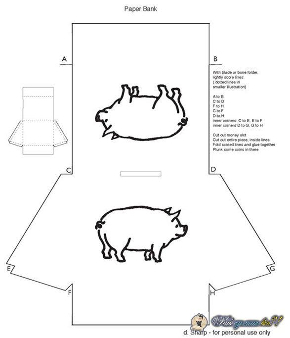 Как сделать из бумаги копилку своими руками из бумаги