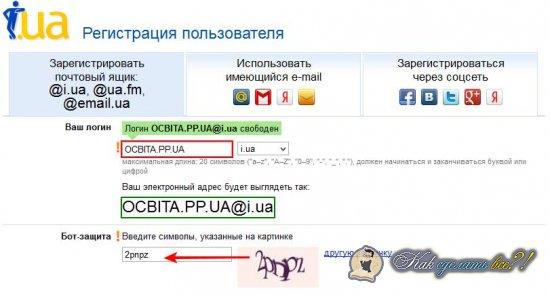 Блоги -I.UA