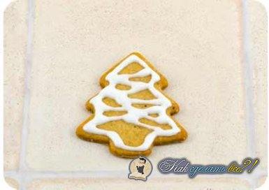 Как сделать имбирное печенье?