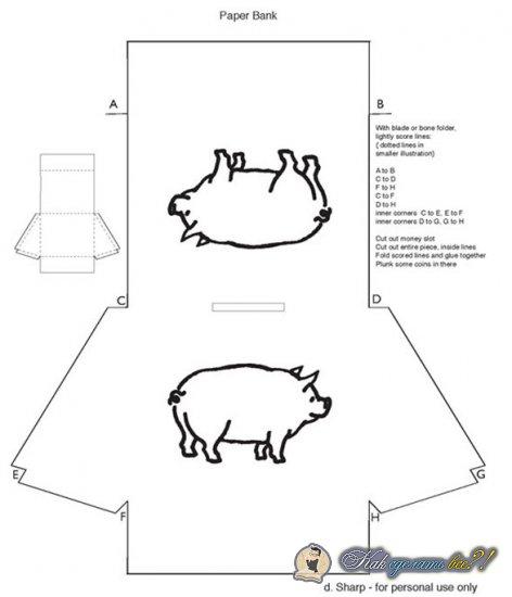Как сделать из бумаги копилку