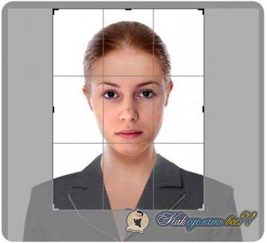 Как сделать фото на документы?