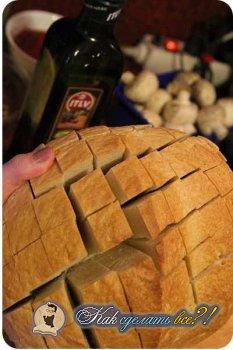 Закусочный хлеб.