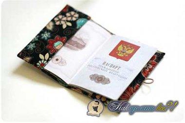 Как сделать обложку для паспорта?