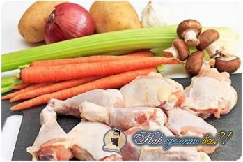 Как сделать курицу с овощами?