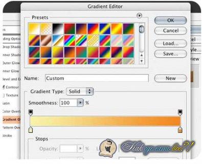 Как сделать 3D текст в фотошопе?