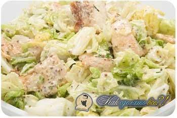 Как сделать салат из капусты?