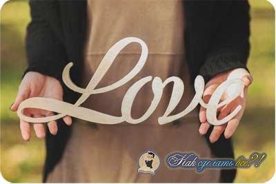 1424681039_kak-sdelat-slova-iz-dereva Из подручных средств делаем обалденную надпись из дерева. Как сделать надпись из дерева своими руками Как сделать из фанеры слова