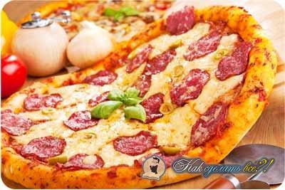 Как сделать пиццу видео 144