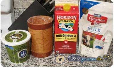 Как сделать йогурт?
