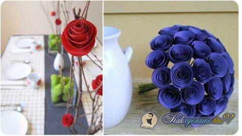 Как сделать розу из бумаги?