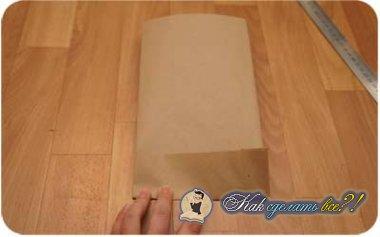 Как сделать пакет?