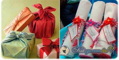 Как упаковать подарок?