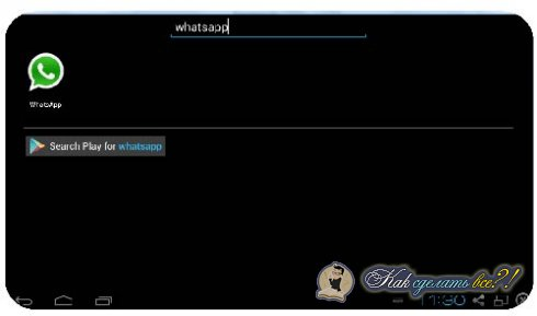 Ватсап как сделать пароль