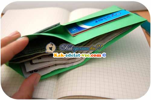 Смотреть как сделать кошелёк из бумаги