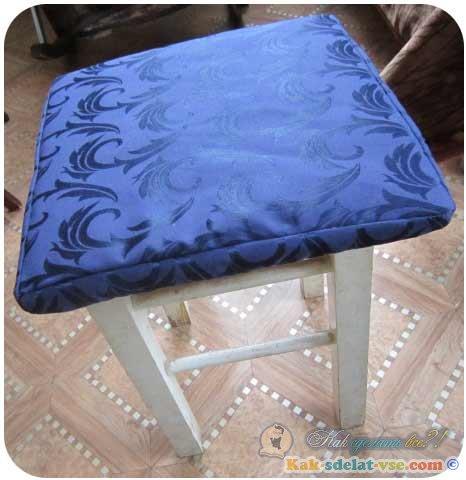 Сшить подушки сидушки своими руками