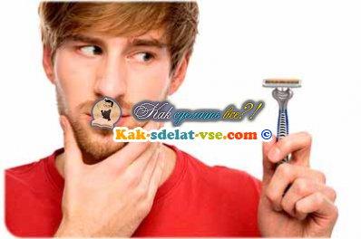 Как сделать красивую бороду?