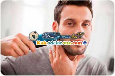 Как сделать бороду гуще в домашних условиях