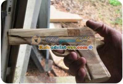 Как сделать пистолет из дерева?