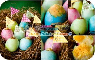 Как сделать пасхальные яйца?