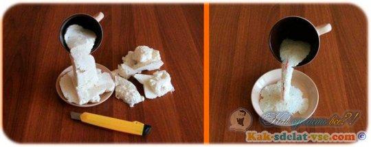 Как сделать кофейную чашку?