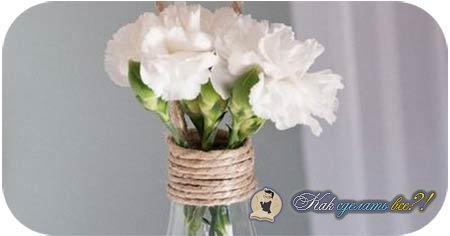Как сделать вазочку?
