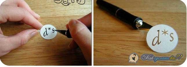 Как сделать печатку самому