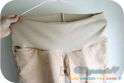 Как сделать штаны для беременных?