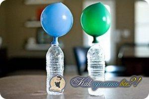 Как сделать гелиевый шарик?