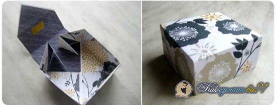 Как сделать подарочную коробку? Пошаговая инструкция. Видео