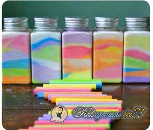 Как сделать цветной песок?