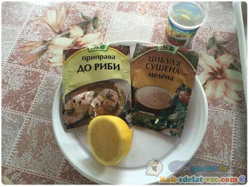 Блюда из горбуши рецепты для детей
