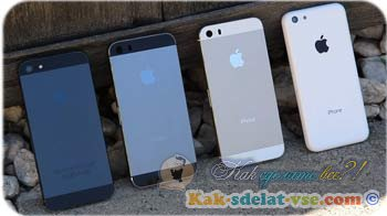 Как отличить iPhone от подделки?