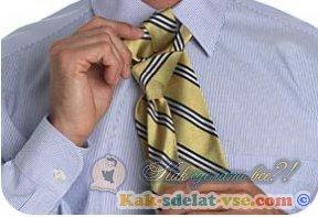 Как завязать мужской галстук?
