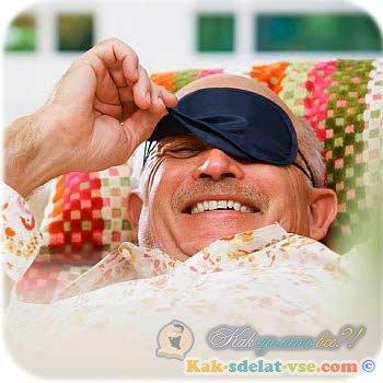 1437150675_kak-sdelat-masku-dlya-sna Как сшить маску для сна своими руками: пошаговая инструкция