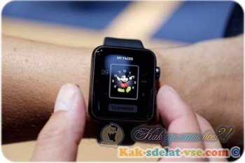 Как сменить циферблат на apple watch?
