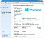 Как посмотреть сведения о компьютере Windows 8?