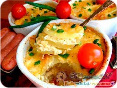 Как сделать картошку по-французски?