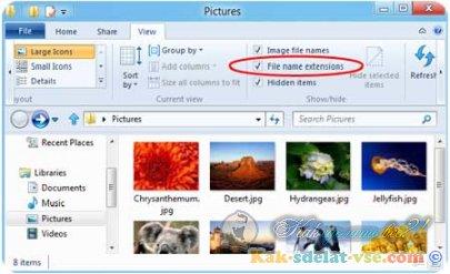 Как отобразить расширение файла?