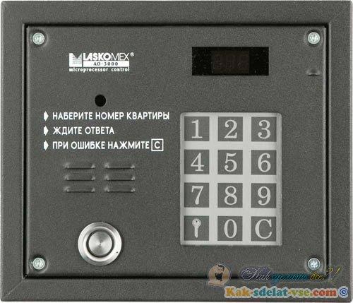 какие коды могут быть на домофонах техком