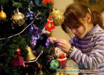 Как сделать новогоднюю игрушку?