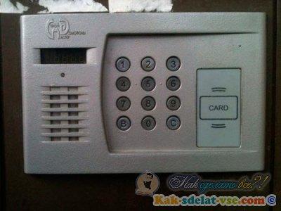 Как открыть домофон?